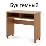 Стол письменный №4 (выкатной), Новосибирск