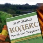 Земельные споры, Новосибирск