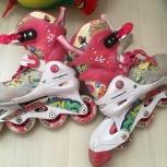 продам детские ролики, Новосибирск