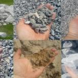 Щебень, отсев, песок, пгс, бут, гравий,торф, доставка, Новосибирск