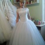 Свадебное платье Антарес, Новосибирск