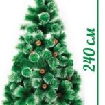 Искусственные елки -бесплатная доставка до дома+ подарок!, Новосибирск