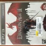 Игра Dragon Age 2 для Sony PlayStation 3, Новосибирск