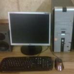 Компьютер в полной комплектации (CPU+LCD-монитор), Новосибирск