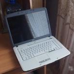 Классический ноутбук Aser с современным дизайном, Новосибирск