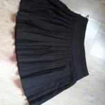 Продам школьную юбку фирмы САММ б/у на рост 152 см, Новосибирск