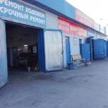 Услуги СТО улица Станционная 59 корпус 4, Новосибирск