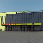 Сдам рабочее место под маникюр, визаж, оформление бровей, Новосибирск