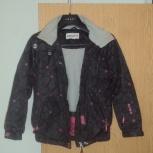 Куртка для девочки 9-10 лет, Новосибирск