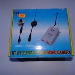 Беспроводная видеокамера HT2288AC, Новосибирск