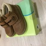 Продам ботиночки, Новосибирск