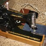 Швейная машина пмз, Новосибирск
