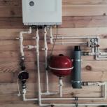 Монтаж отопления, водоснабжения, канализации, Новосибирск