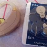 Продам слуховой аппарат серии Match датского производителя GN ReSound, Новосибирск