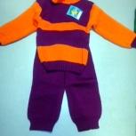 детский костюм, Новосибирск