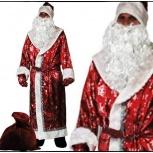 Костюм Деда Мороза новый в комплекте большая борода, Новосибирск