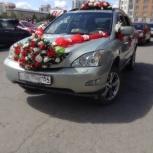 Авто на заказ, Новосибирск