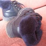 демисезонные ботиночки для вашего малыша, Новосибирск