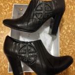 Продам ботинки женские кожа, Новосибирск