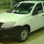 Купим ваше авто, Новосибирск