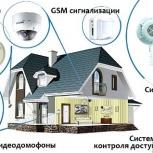 Видеонаблюдение, сигнализация, автоматика СКУД, Новосибирск