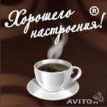 Профессиональный кофеаппарат. Бесплатно!, Новосибирск