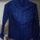 Продам блузки, Новосибирск