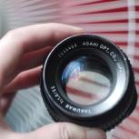 Объектив SMC Takumar 55mm f/1.8, Новосибирск