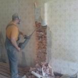 Демонтаж стен из кирпича, сибита Услуги грузчиков. Утилизация, Новосибирск