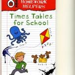Пособие Times Tables for Schools, Новосибирск