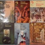 """Библиотека журнала """"Иностранная литература"""", Новосибирск"""