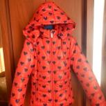 Продам куртку б/у для девочки (6 лет), Новосибирск