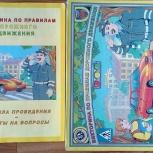 Правила дорожного движения, Новосибирск