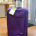 Новые чемоданы на колесиках, Новосибирск