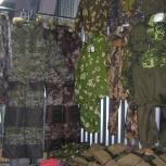 Продам камуфляж дешево, Новосибирск