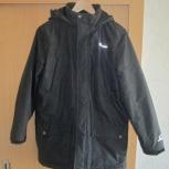 Куртка утепленная qutventure, Новосибирск
