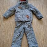 Продам зимний комбинезон для мальчика 3 - 5 лет, Новосибирск