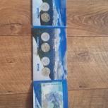 Олимпийские монеты, Новосибирск