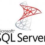 Курсы Microsoft SQL Server, Новосибирск