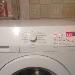 Купим вашу стиральную машину.Самовывоз, Новосибирск