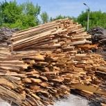 Сухой сосновый Горбыль на дрова.  Пачки 3метра., Новосибирск