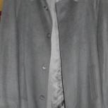 продам настоящее кашемировое пальто, Новосибирск