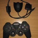 Геймпад Defender Game Racer Wireless PRO (64262), Новосибирск