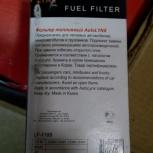 Фильтр топливный: LYNX LF-1188, LYNX LF-U01, Новосибирск