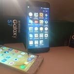 Телефон Samsung Galaxy S7/S7 Edge Duos Black/White/Gold, Новосибирск