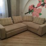 Продается угловой диван б/у размер 2.7 м.*2,1 м. в отличном состоянии., Новосибирск