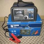 Продам зарядное устройство tiikeri, Новосибирск
