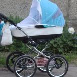Продам коляску Aro Team Veronimo 2в1 (Poland), Новосибирск