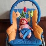 Шезлонг-качалка для детей от 0 до 6 месяцев (9 кг), Новосибирск