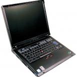 Куплю Ваш ноутбук IBM, Новосибирск